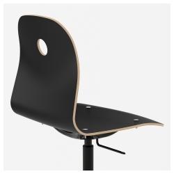 1 x VÅGSBERG Asiento negro para silla