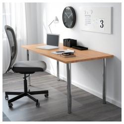 GERTON Mesa de escritorio 155x75 cm con patas regulables