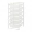 JONAXEL Estructura organizacion 50x51x104 cm con cestos rejilla estrecha
