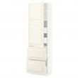 SEKTION/MAXIMERA Arm alto+puerta/2 frentes/4 cajones