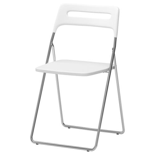 en que pasillo ikea esta silla nisse