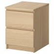 MALM Chest of 2 drawers