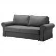 BACKABRO Funda para sofá cama