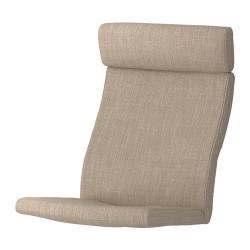 1 x POÄNG Cojín de sillón HILLARED beige