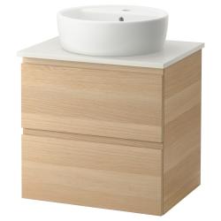 GODMORGON/ALDERN Armario lavabo 2 caj 60cm