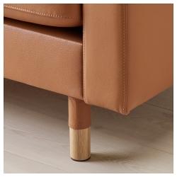 LANDSKRONA Sillón Grann/Bomstad marrón dorado con patas de madera