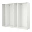 PAX 4 estructuras de armario