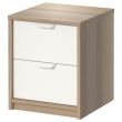ASKVOLL Chest of 2 drawers
