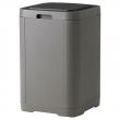 GIGANTISK Touch top bin