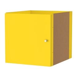 2 x KALLAX Accesorio con puerta