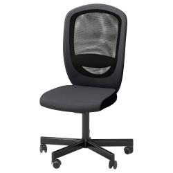 FLINTAN Swivel chair
