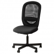 FLINTAN Swivel chair
