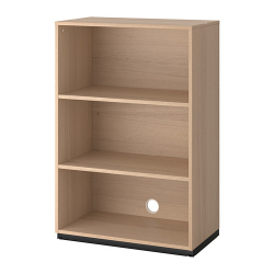 GALANT Shelf unit