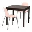 EKEDALEN/LEIFARNE Mesa y dos sillas