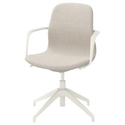 LÅNGFJÄLL Swivel chair