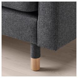 LANDSKRONA Sillón Gunnared gris oscuro con patas de madera