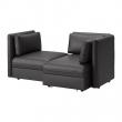 VALLENTUNA Sofá modular 2 con sofá cama con almacenaje