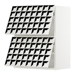 SEKTION Arm pared horizontal+2 puertas