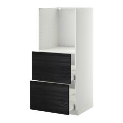 METOD/MAXIMERA Armario alto horno con 2 cajones
