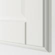 PAX/TYSSEDAL Combinación armario
