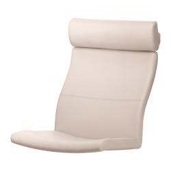 1 x POÄNG Cojín de sillón GLOSE blanco