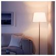 JÄRA Pantalla para lámpara blanco 33 cm