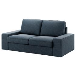 1 x KIVIK Funda sofá 2 plazas HILLARED azúl oscuro