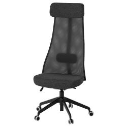 JÄRVFJÄLLET Swivel chair