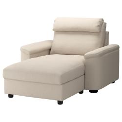 LIDHULT Chaise longue