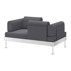 DELAKTIG Sofá de 2 plazas
