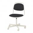 ÖRFJÄLL Swivel chair