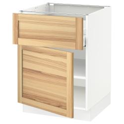 SEKTION/MAXIMERA Base cabinet with drawer/door