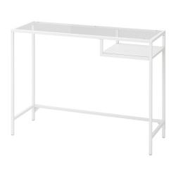 VITTSJÖ Laptop table