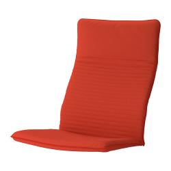 1 x POÄNG Cojín de sillón