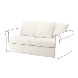 HÄRLANDA 2 módulos sofá cama