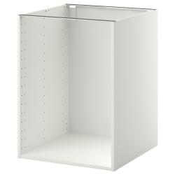 2 x METOD Estructura armario bajo