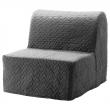 LYCKSELE Funda sillón cama, VALLARUM gris