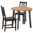 GAMLARED/STEFAN Mesa y dos sillas