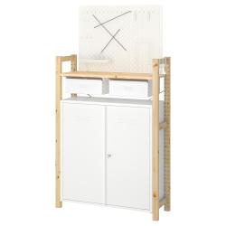 IVAR Estantería 89x30x124 cm con cajones, armario y organizador