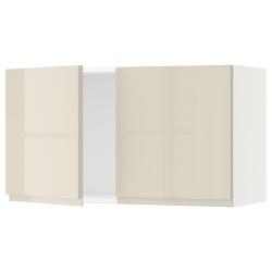 SEKTION Armario de pared+2 puertas