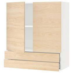 SEKTION/MAXIMERA Armario pared+2 puertas/2 cajones