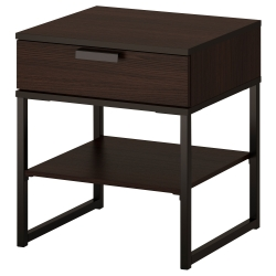 TRYSIL Bedside table