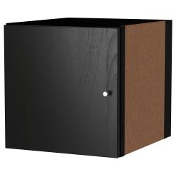 KALLAX Accesorio con puerta