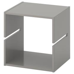 2 x KALLAX Divisor para estante