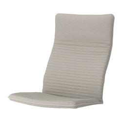 1 x POÄNG Cojín para sillón