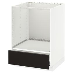METOD/MAXIMERA Armario bajo para horno con cajón