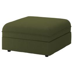 VALLENTUNA Módulo de asiento+almacenaje
