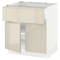 SEKTION/MAXIMERA Arm bajo/cajón/estantes/2puertas