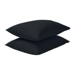 DVALA Fundas para almohadas 50x60