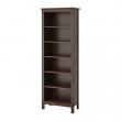 BRUSALI Bookcase